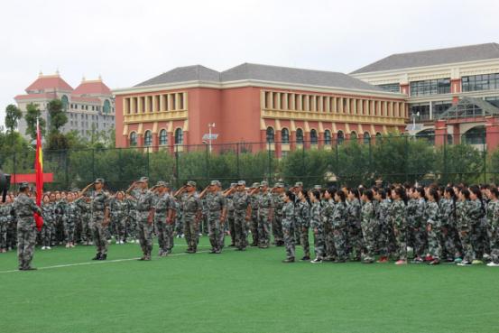 贵阳幼儿师范高等专科学校2017级新生入学典礼暨军训动员大会